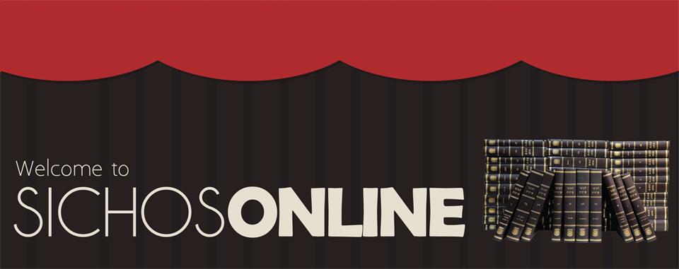 Sichos Online Videos